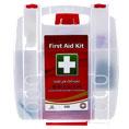 جعبه کمک های اولیه داتیس