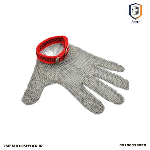 دستکش زنجیری قصابی