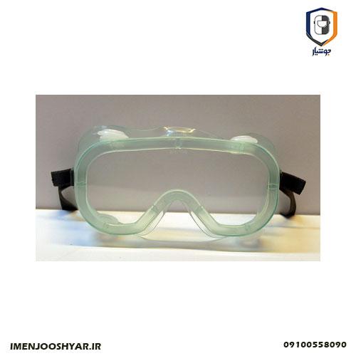 عینک ایمنی پارس اپتیک مدل G200