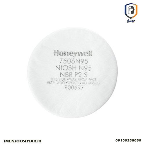 فیلتر Honeywell مدل N95