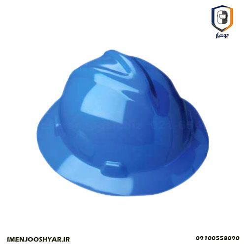 کلاه ایمنی MSA full brim